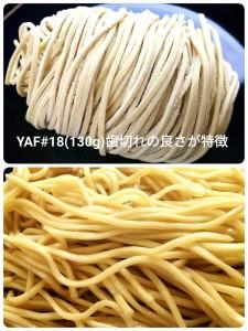 yaf18