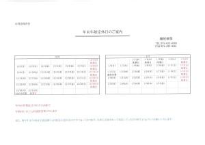 S25C-919121911460